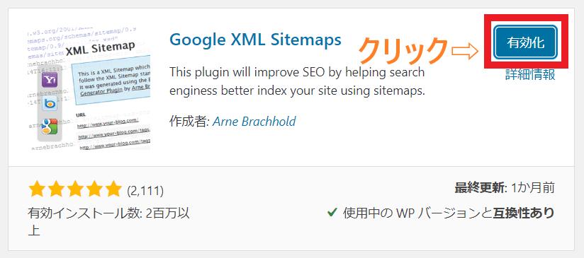 plugin-sitemaps